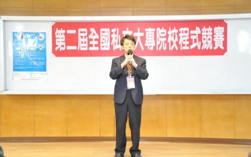 銘傳資網處陳建伯副處長.JPG